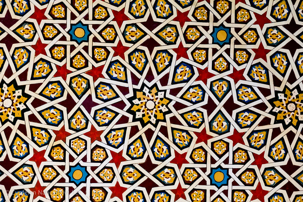 Islamic Patterns Patterns On A Mosque Ceiling In Aswan