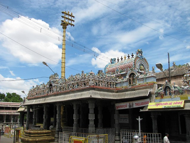 Arunachalam Temple (Tiruvannamalai ) | Explore Phani ...  Arunachalam Tem...