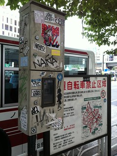 Shibuya Bus Station | by Dr. Dog