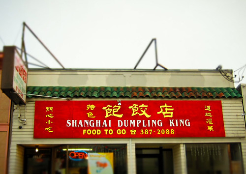 Shanghai Dumpling King | by cozysf