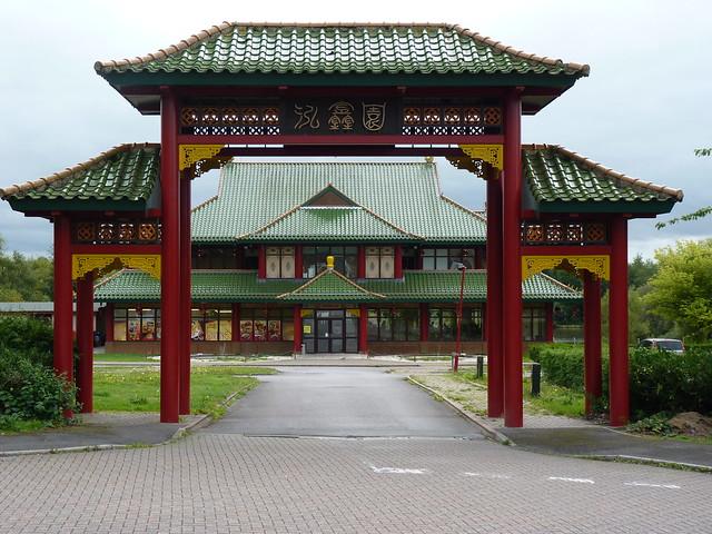 Chinese Restaurant Swindon Pagoda