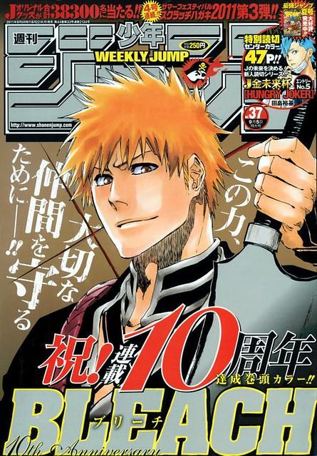 110823(2) - 改編動畫版《妖狐×僕SS》將在2012年播出!小說家「成田良悟」將為《BLEACH 死神》劇中諧星「唐・觀音寺」量身訂作小說版!
