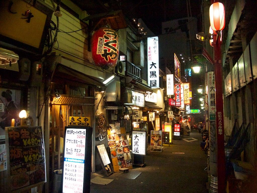 Light Street Cafe