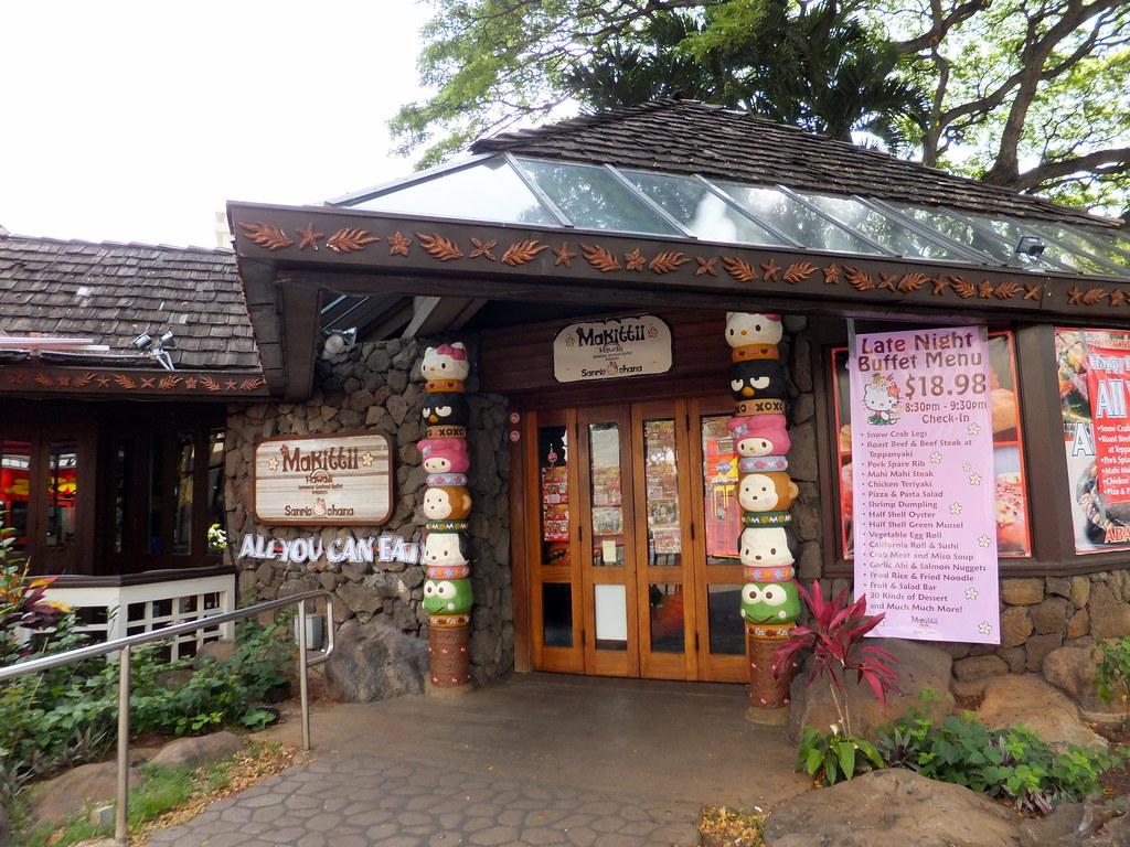 makitti hawaii japanese seafood buffet waikiki oahu h flickr rh flickr com best seafood buffet waikiki seafood buffet waikiki hawaii