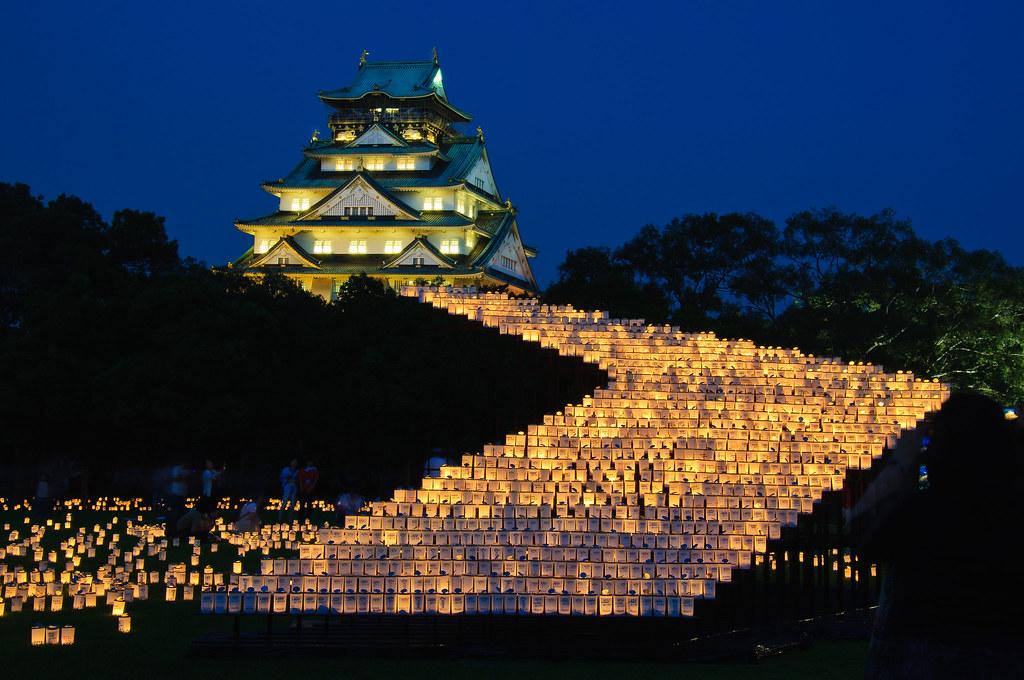 Osaka Landmarks