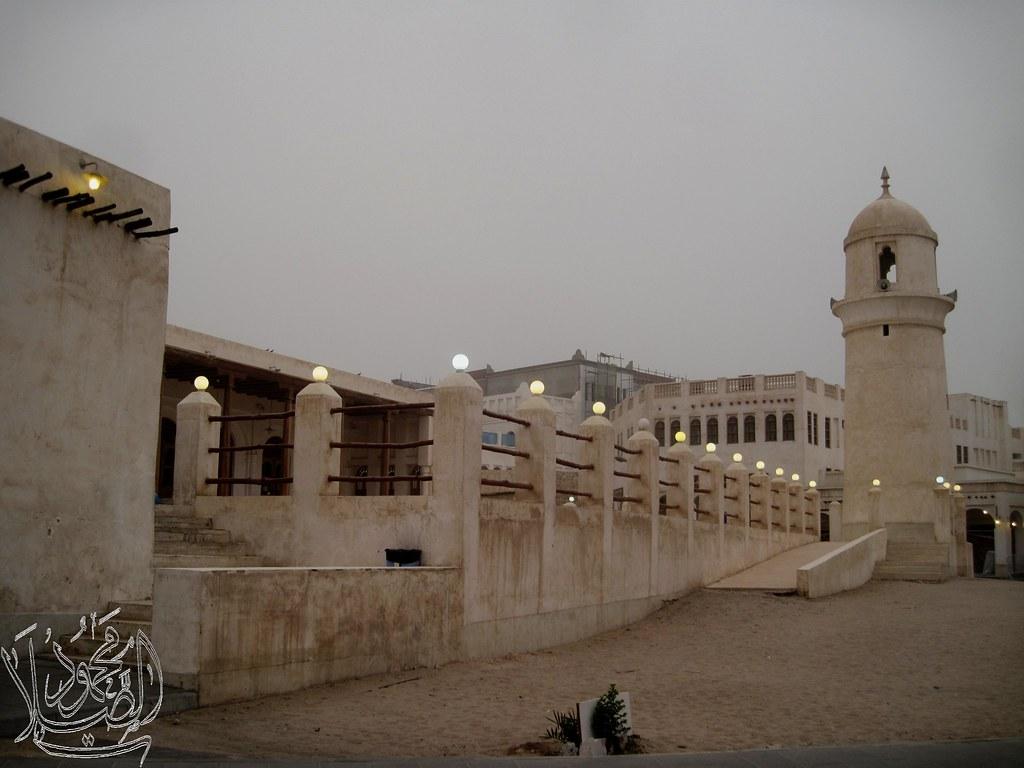 الجمعه المسجد الغربي في سوق واقف بمدينة الدوحه من