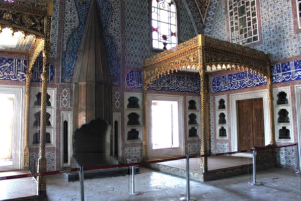 Istanbul Topkapı Palace Harem Privy Chamber Of Murat Ii
