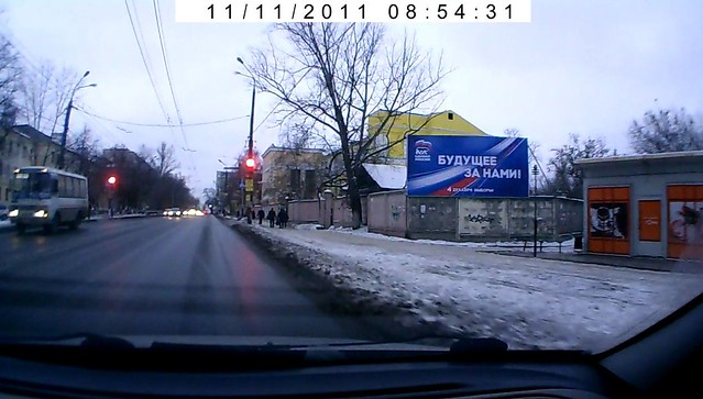 Как пройти к волгоградской областной больнице