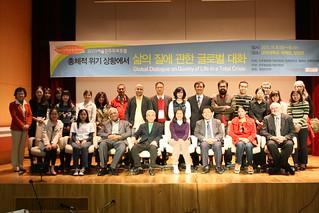 2011년 서울민주주의포럼 개최