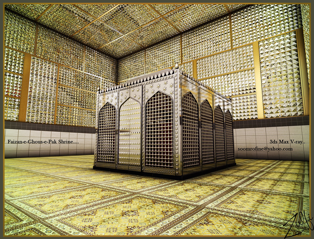 Ghous pak shrine zulfiqar ali flickr ghous pak shrine by zulfiqar ali soomro altavistaventures Image collections