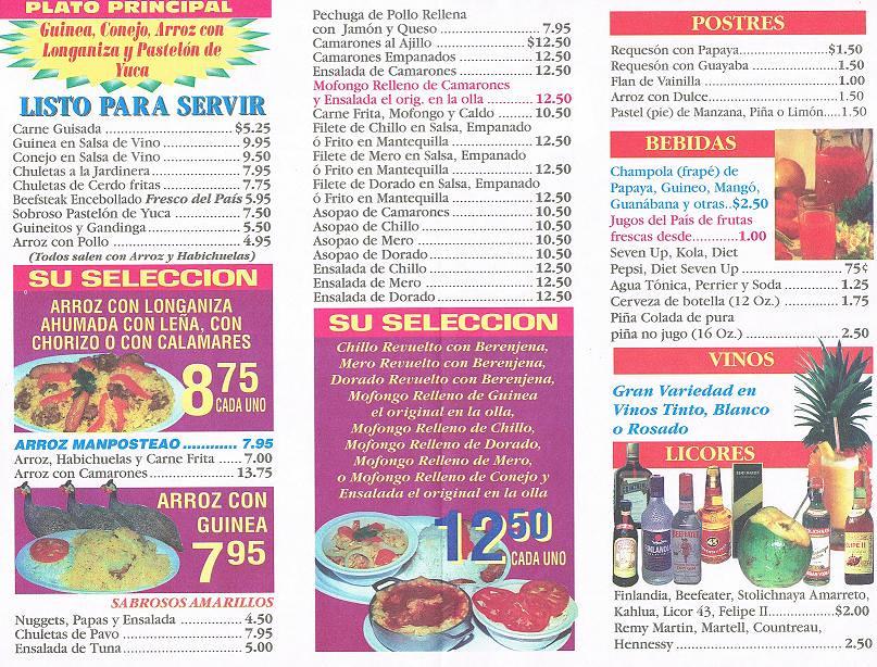 Best Puerto Rican Restaurant Menus