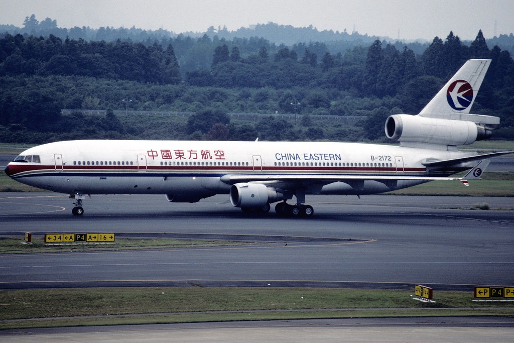 China eastern airlines mcdonnell douglas md 11 b 2172 484 - China eastern airlines sydney office ...