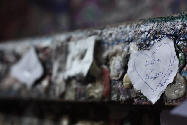 Scritte sui muri cortile casa di giulietta verona flickr - Scritte muri casa ...