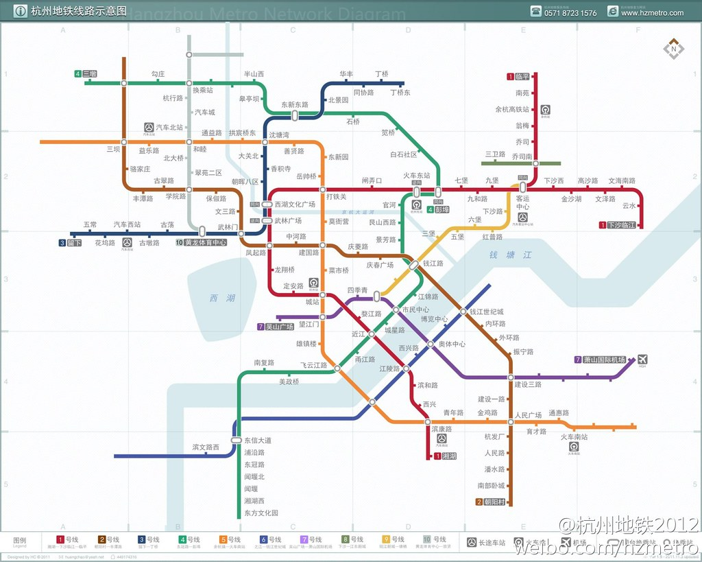 Hangzhou Metro Network Diagram Goh One Flickr