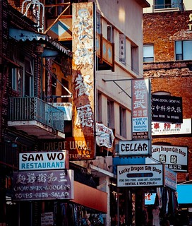 Legendary Sam Wo Restaurant | by jrodmanjr
