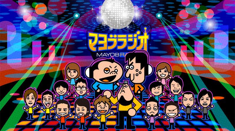 マヨブラジオ | Kazuhiro Nakaza...