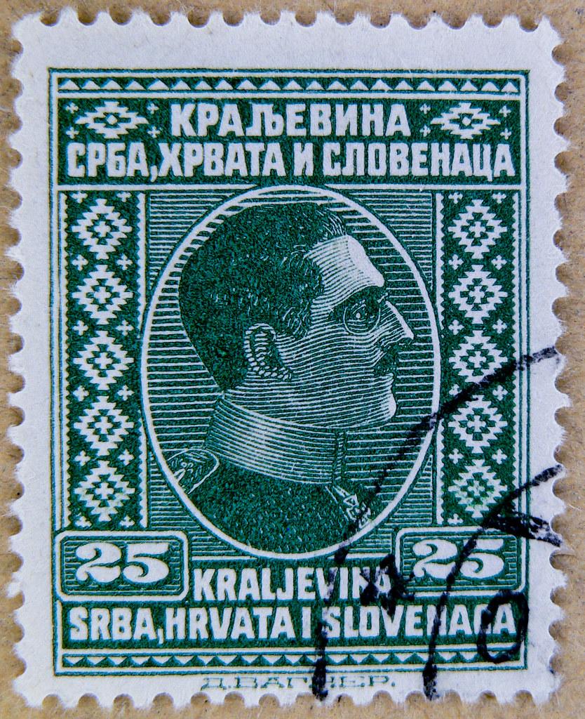 Noytobar Mapka Stamps Value - More info