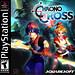 PSN: Chrono Cross