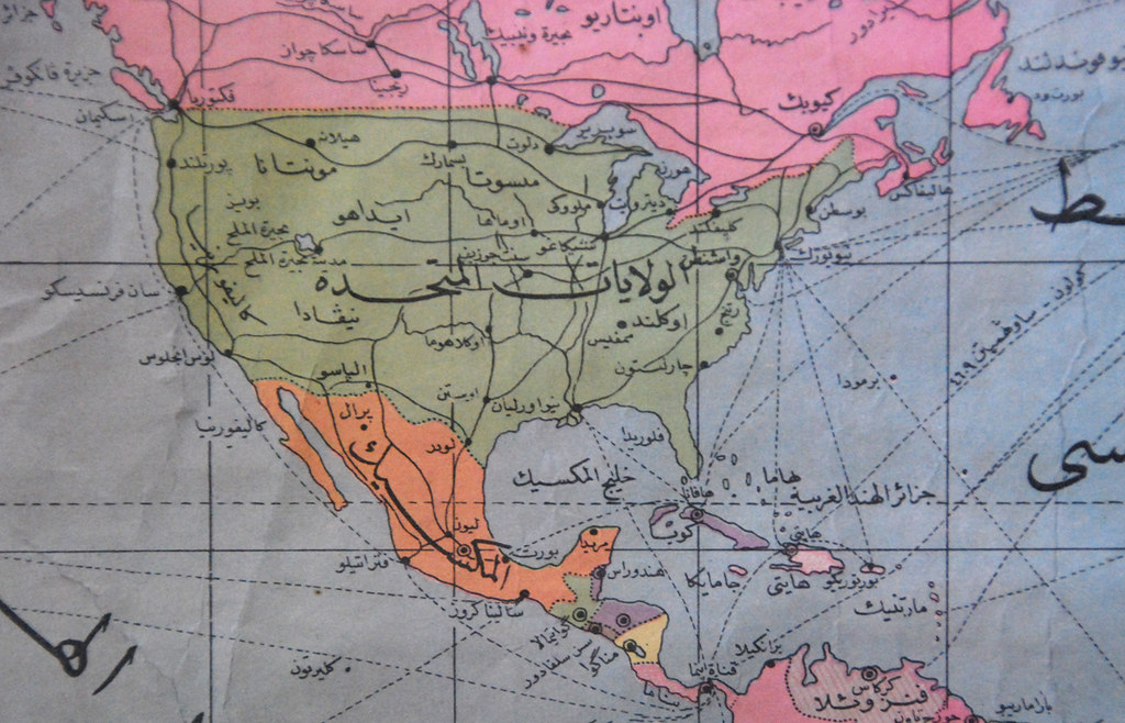 Arabic world wall map USA Central America
