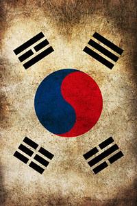 Korea South Flag Wallpaper For Iphone 4s 640x960 Wallpaper Flickr