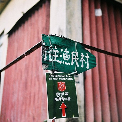 Direction to fisherman's village #hkinstayay #hkinstayay7 Voigtlander 35mm eFiniti 200 | by Patrick Ng