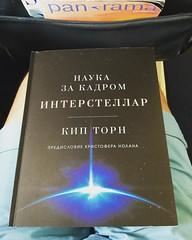 Вот какая книга ждёт меня сегодня! Шикарный текст, картинки блеск, все роскошно. Спасибо @mifbooks!