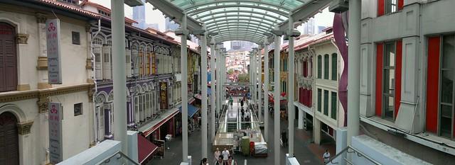 Panorama Shop Speicherplatz