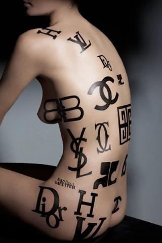 designer tattoo fashion design house tattoo 39 s adrian k montgomery flickr. Black Bedroom Furniture Sets. Home Design Ideas