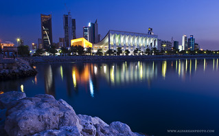 Kuwait National Assembly in blue | by SAAD AL_FARHAN