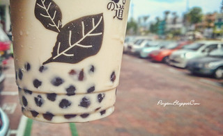 Ochado Pearl Milk Tea | by Ping™