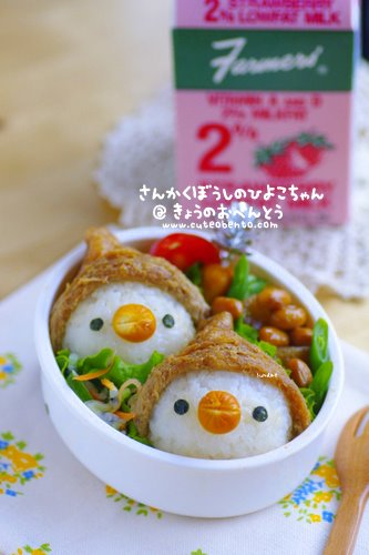 Santa Chicks Bento | by luckysundae