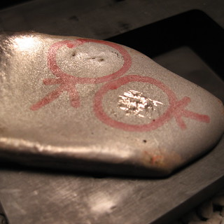 ingot... bad with steel in pour | by Quench Metalworks