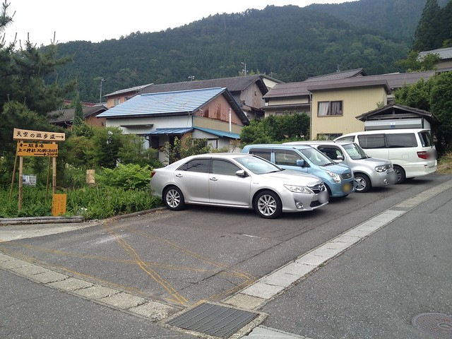 岐阜のマチュピチュ 天空の茶畑 第二駐車場
