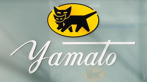 Yamato delivery service logo