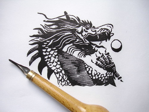 Happy New Year 2012 - Dragon linocut | by Etchings Plus - Finally got a laptop!