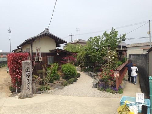 kagawa-ayagawa-yamagoe-udon-outside