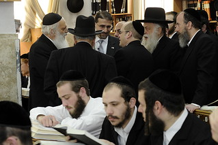 Visits the Mir Yeshiva, Bedomaich Chayi and Dor Yeshorim No.054 | by U.S. Embassy Tel Aviv