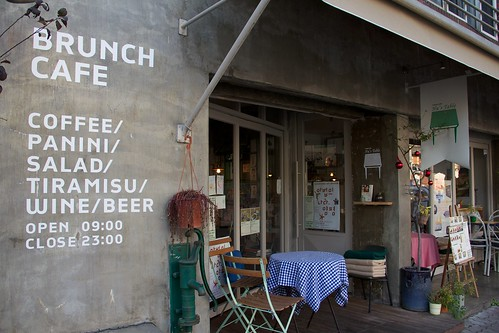 Cafe  Brunch Menu