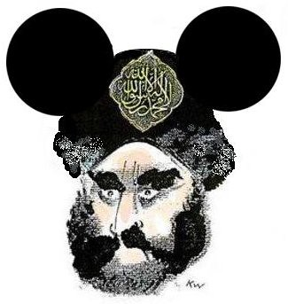 Disney the Religion of Peace | by EricAllenBell