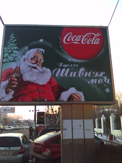 Coca-Cola and Santa in Mongolia | by zieak
