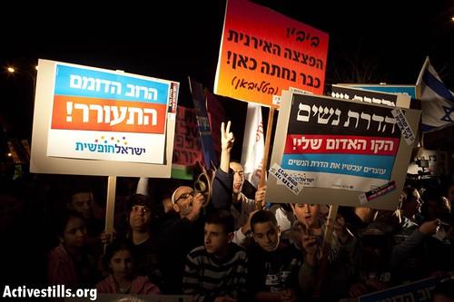 Beit Shemesh Women: Women's Segregation, Beit Shemesh, Israel, 27.12.2011