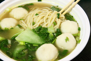 Fishball noodles, Grand Noodle House, Fei Long Food Court, Sunset Park, Brooklyn | by Eating In Translation