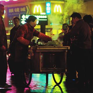 Shanghai Fast Food Podgorica