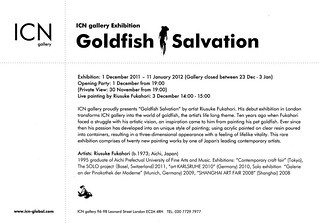 Exhibition Flyer, Riusuke Fukahori - Goldfish Salvation | by Dominic's pics