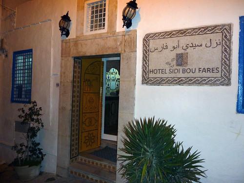 Porte traditionnelle sidi bou said porte d 39 entr e de l for Decoration porte sidi bou said