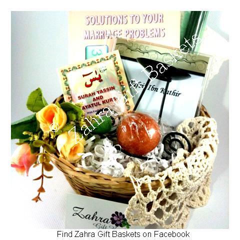 Wedding gift baskets by zahra gift baskets product name w flickr wedding gift baskets by zahra gift baskets by zahra gift baskets negle Gallery