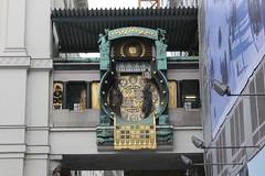 Innere Stadt, el soberbio centro de la ciudad de Viena