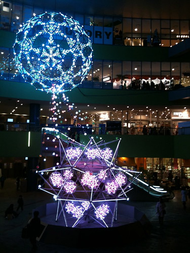 Tokyo Dome Xmas lighting | by kalleboo