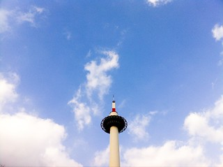 Kyoto Tower | by atelierhide