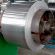 Cold Rolled Stainless Steel Coil | by Sanyo Seiki Stainless Steel